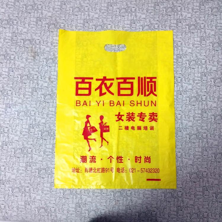 批发定制各种塑料袋24h设计