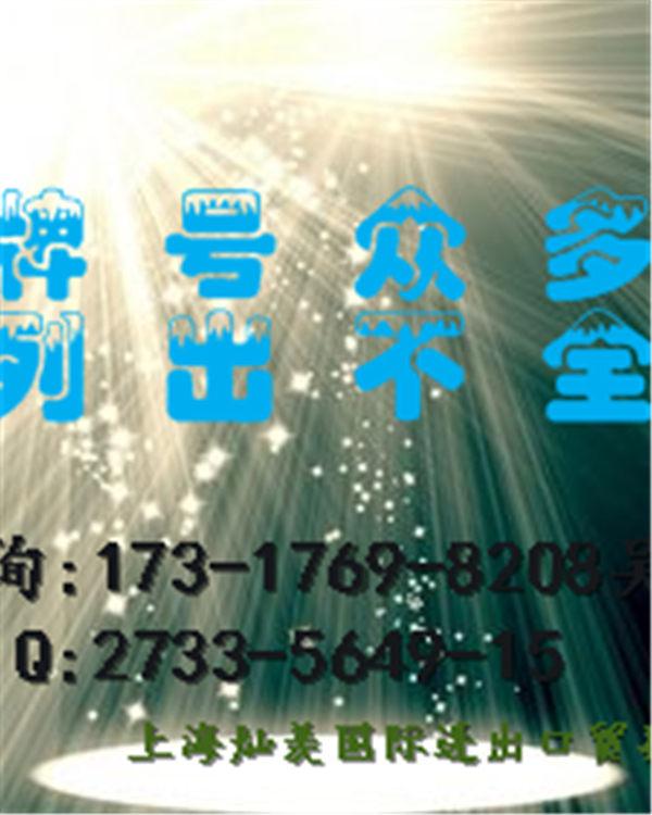 pa66 zytel杜邦pa66-htn52g40nhf bk�代理商(��r)