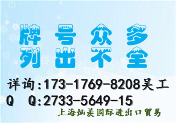 pa66 美国杜邦 80g33hsl-nc010 优质代理商