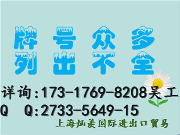 PA66Zytel杜邦PA66-72G13HS1L上海一�代理