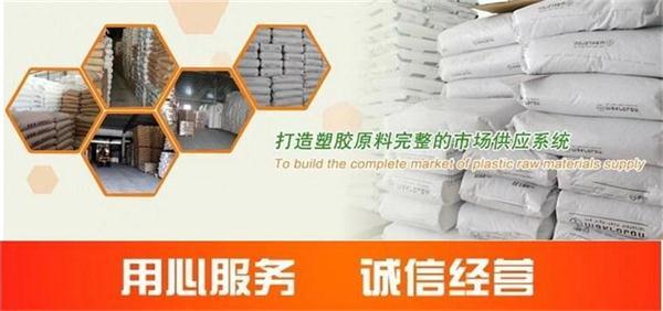 亳州谯城pa6、cm3001g45b3、网格塑料托盘