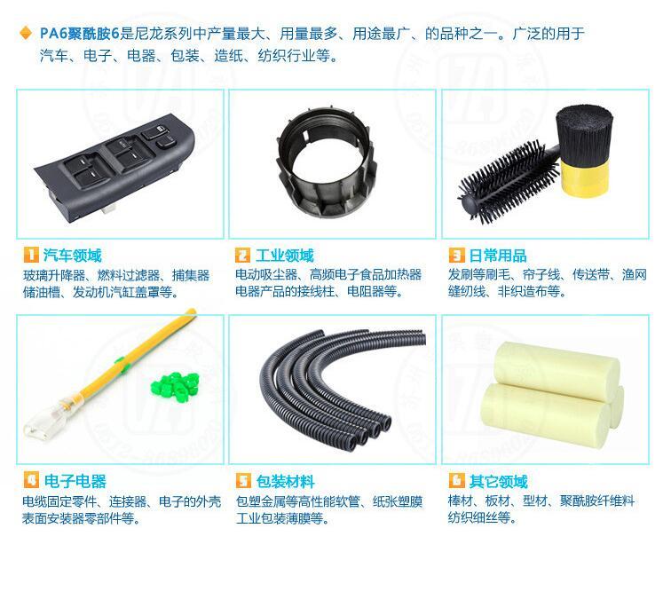 揚州江都eva、440、提供樣品