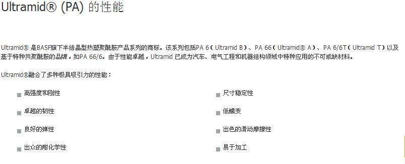 邵阳pc、3125、服务产品