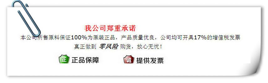 杨浦pa6、kn133hbrr40bn、塑料薄膜