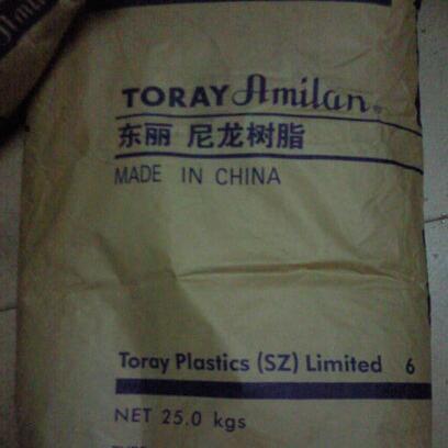 PP流动1125NA、塑料材质图片