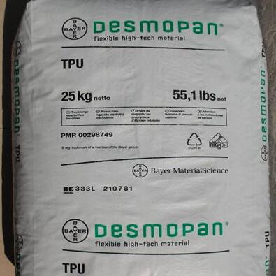 金華蘭溪PBT、RH1150、性能表