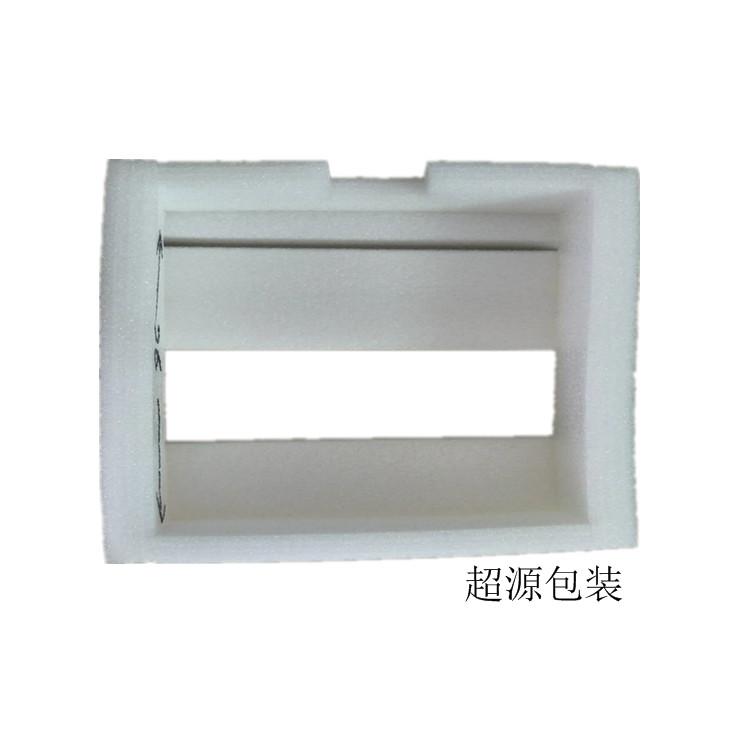 定制 高密度EPE珍珠棉板材防震垫泡沫气泡包装