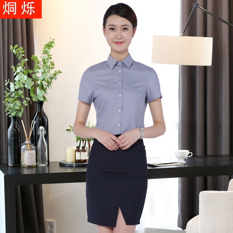 长沙服装厂家定制女士短袖衬衫职业女裙套装