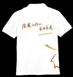 东莞广告衫文化衫订做