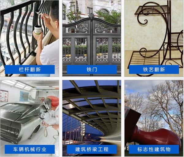 上海金属氟碳漆什么价位 厂家直供更低价