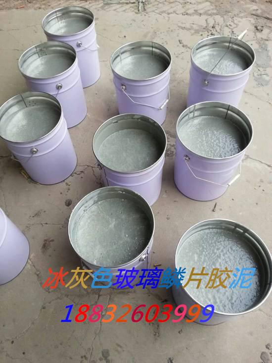 合肥中温乙烯基玻璃鳞片胶泥施工优质跃进品牌