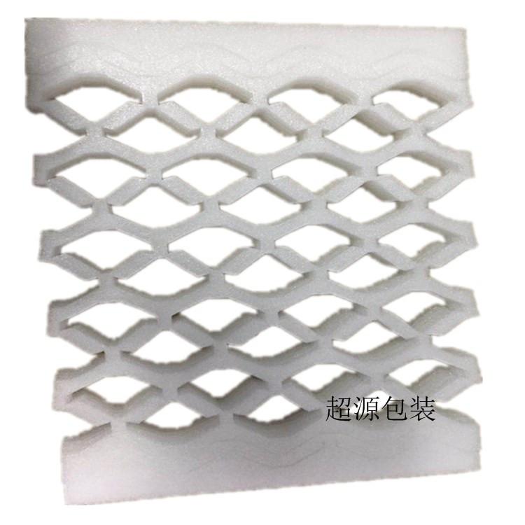 EPE珍珠棉盒子珍珠棉板异型来样加工开槽定做