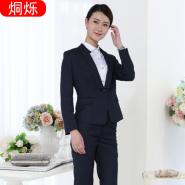 株洲上班女士职业套装定制白领珠宝店修身正装