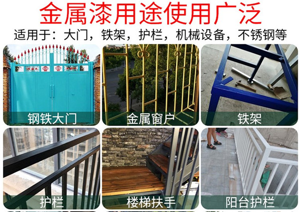 上海外墙防腐氟碳漆价位 现货库存直供发货