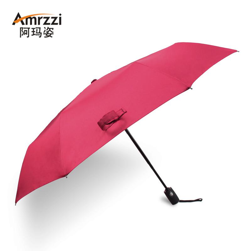 广告礼品商务三折伞 黑胶折叠遮阳定制学生晴雨遮阳伞防晒太阳伞