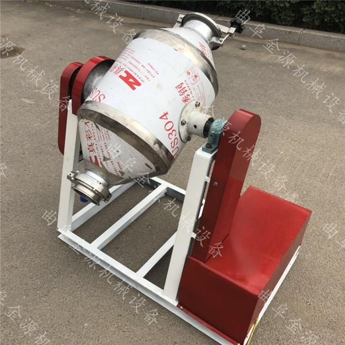 萊蕪食品調料混200公斤干粉攪拌機