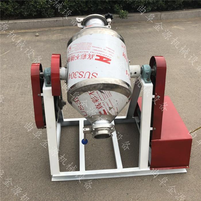 湘潭鼓式干粉攪拌機30公斤攪拌混料機