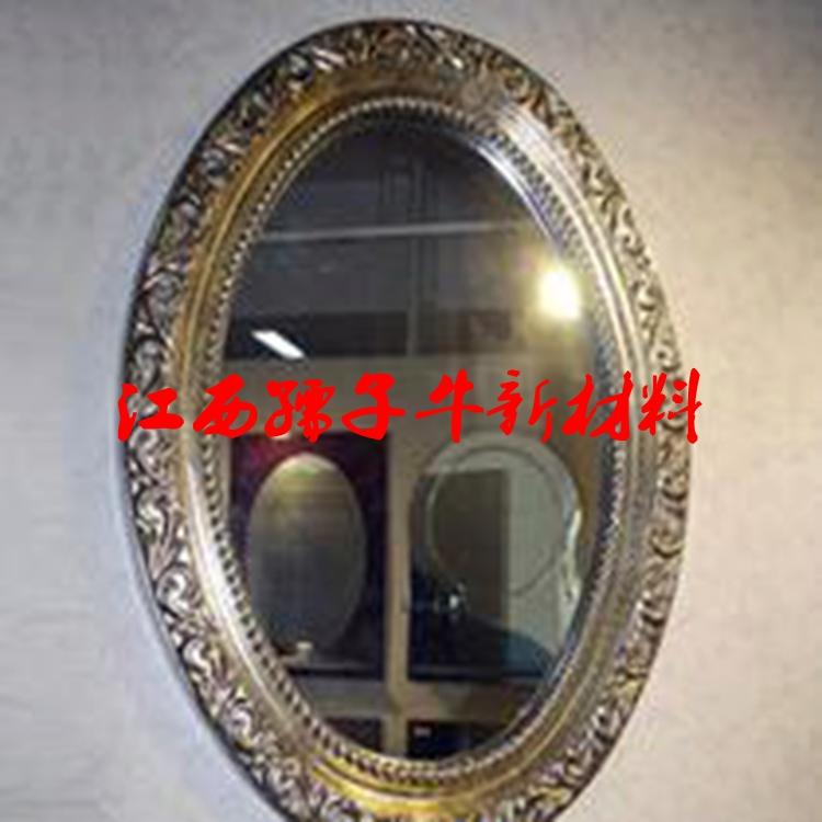 有机玻璃镜片 亚克力镜 亚克力镜片生产厂家 PS镜