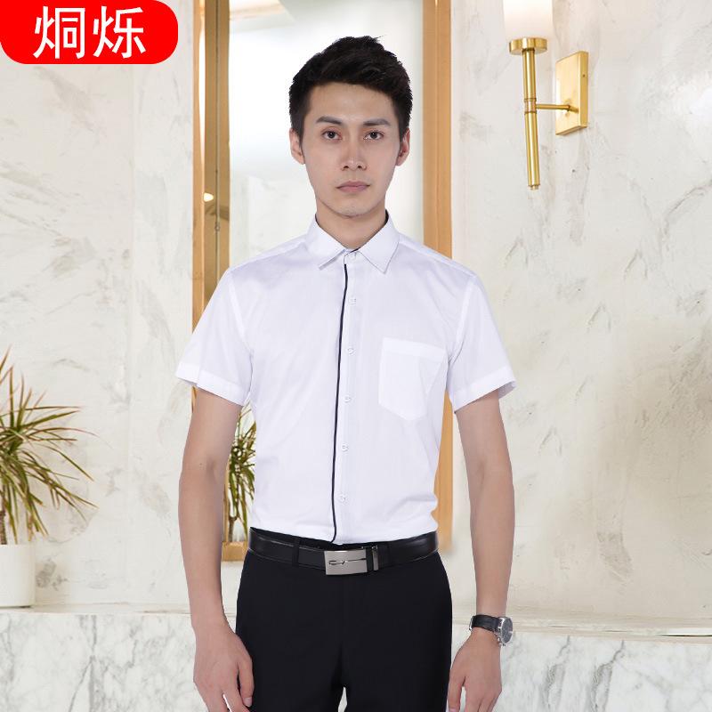 湘潭��I�b定制��I�r衫夏季短袖薄款男式休�e套�b