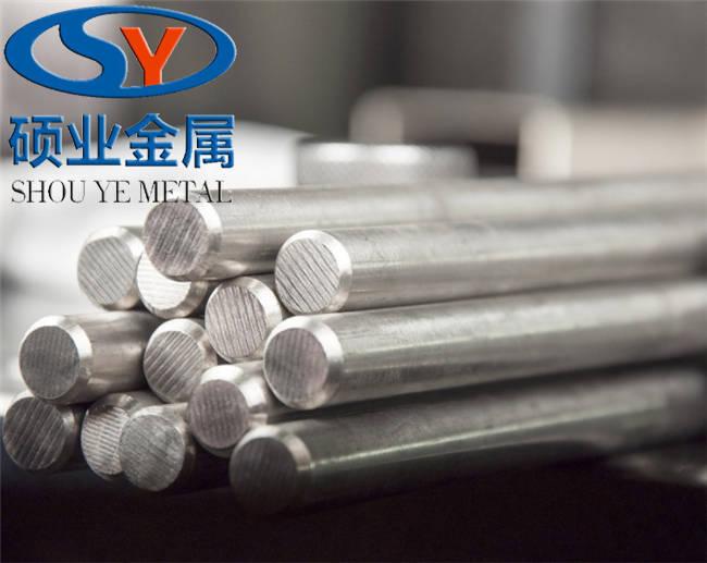 供应GH146钢材应用领域GH146耐高温钢