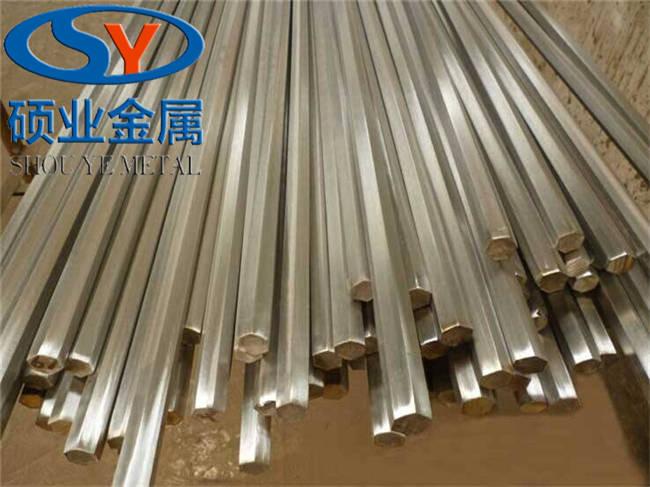 供应N06075吸磁要求N06075耐高温钢