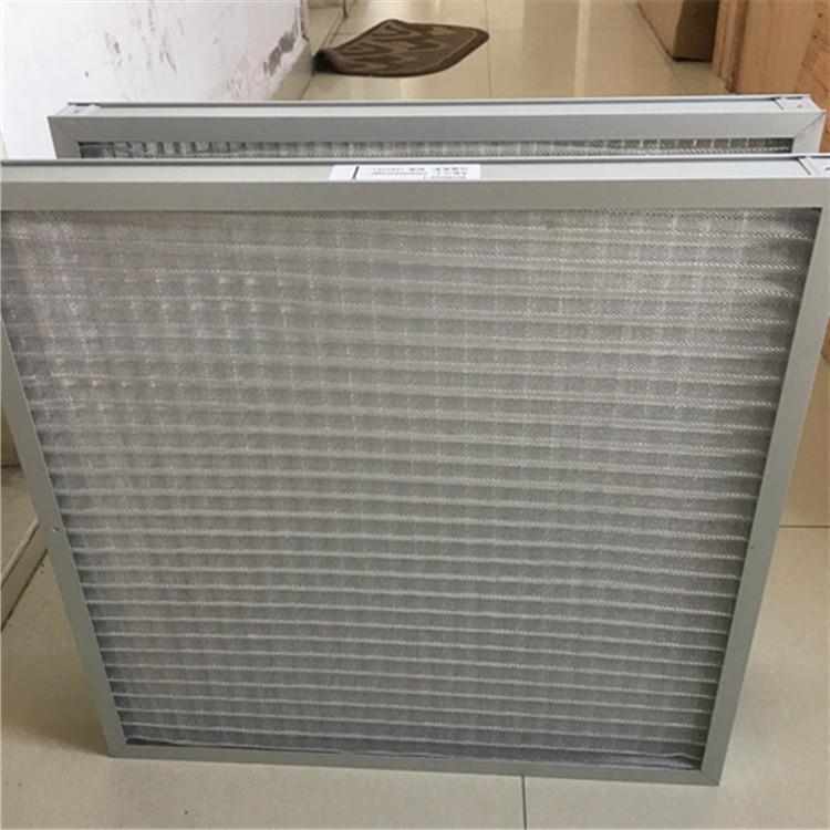 定制浪形不锈钢金属滤网过滤器空气防尘初效过滤网