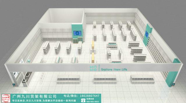 衡阳诺米货架整体效果图九川货架供应