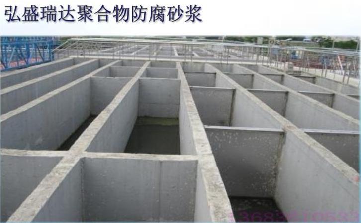 供应蠡县聚合物防腐砂浆防腐优选产品