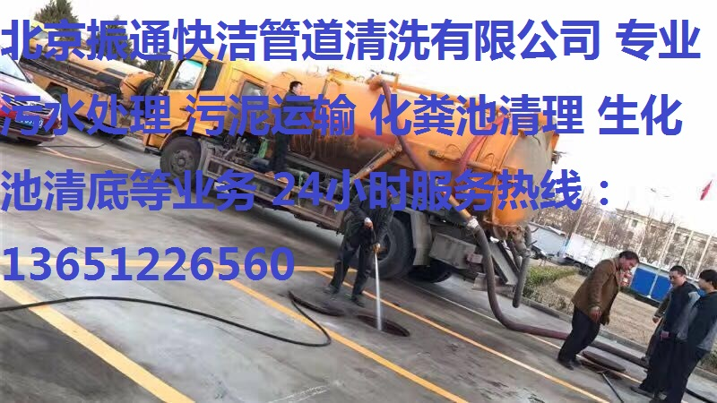�T�^�淆�泉清理化�S池公司6437正�消�{7972