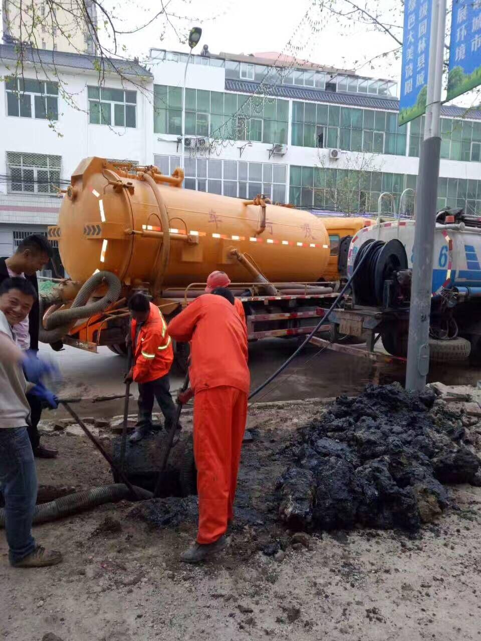 东城区东四抽污水正规消纳服务6437-7972