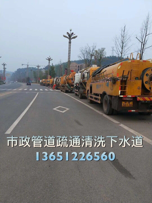 大兴区采育抽废水正规消纳服务6437-7972