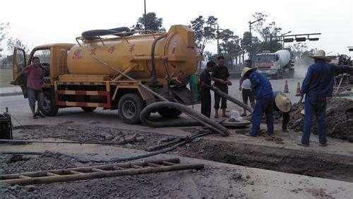 唐山南堡区管道清洗管道清淤电话中心