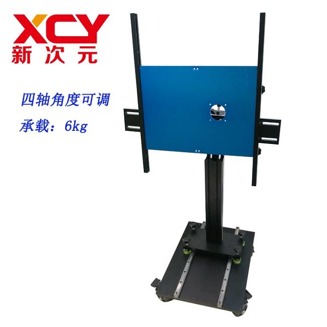 广东省供应移动标定板固定机器视觉实验架XCY-MCB-V1