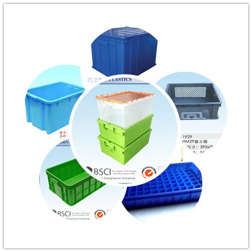 泉州塑料筐,泉州塑料托盘,泉州塑料桶,泉州塑料箱