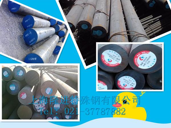 北京G15220合金钢质优价惠