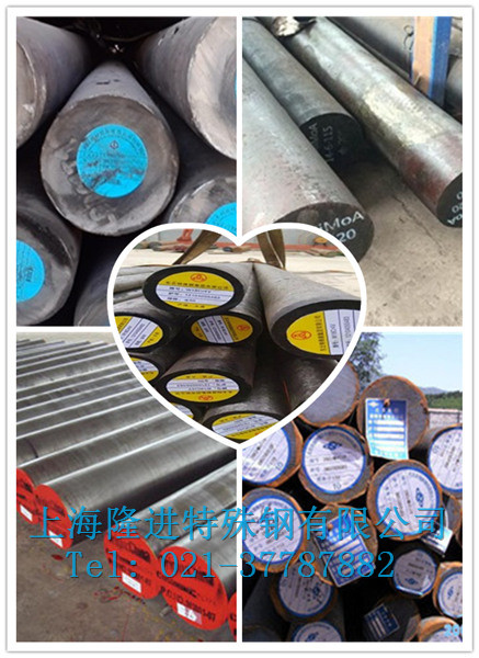 海南G41210合金钢国内什么材料相符