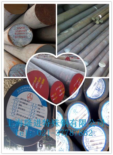 山东潍坊G86450合金钢是什么材料_云商网招商代理信息