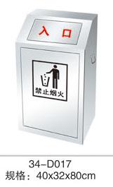 甘孜藏族自治州桶供��S家