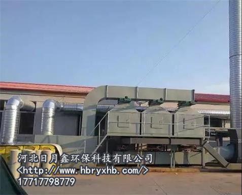 徐州催化燃烧设备价格依托