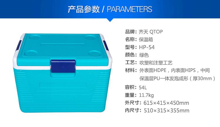 �F�供��冷藏箱 �品食品冷�銎防洳叵溥\�箱