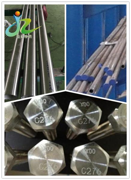 九江3N435、3N435合金焊接性能