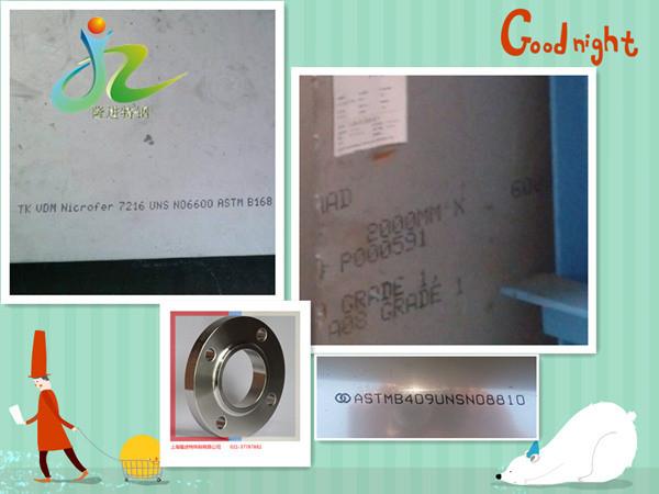 黄冈2J10、2J10合金钢适用哪个领域