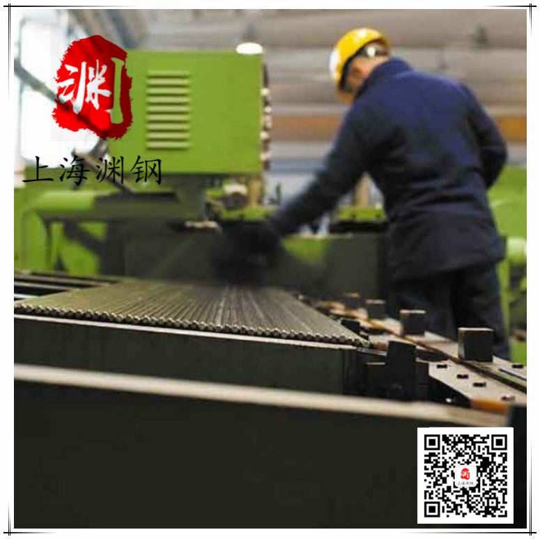 SUS304L進口材質單