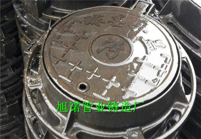 秦皇岛横截沟铸铁沟盖板380*680厂家报价表