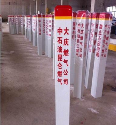 限宽标志桩 水源保护区标志桩 玻璃钢标志桩耐老化