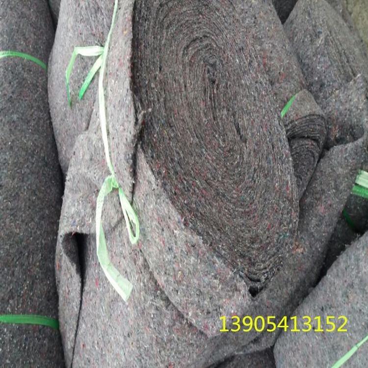 山东manbetx登陆供应路面养护保湿毛毡可延长公路使用周期