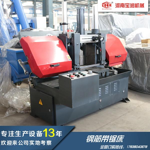 钢筋锯床专业生产厂家雅安市