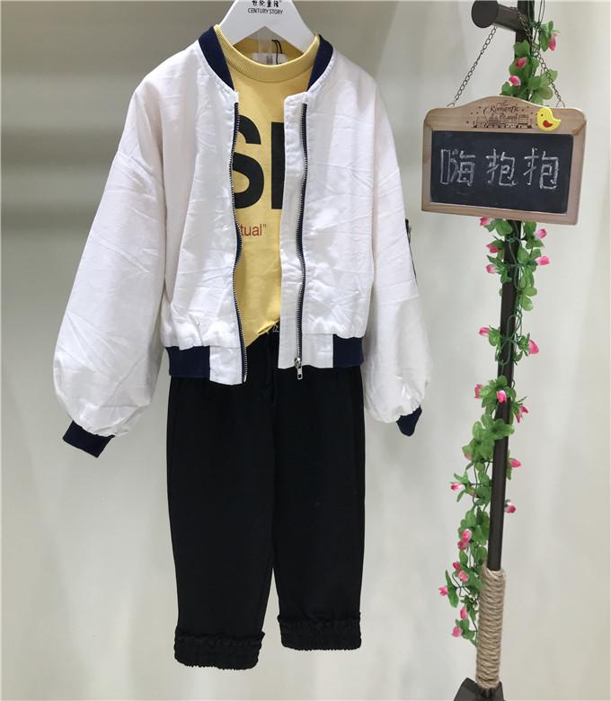 嗨抱抱童裝外套2019新款兒童服飾批發