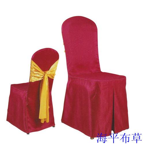 供应枣庄酒店椅子套