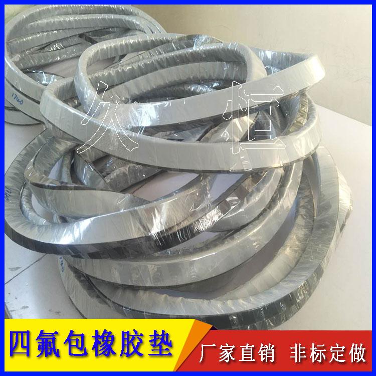 宁波市江北区阀门用非石棉垫、无石棉橡胶板定做